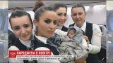 18-летняя девушка родила ребенка в самолете во время полета в Турцию
