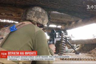 """Ситуація на Сході: загинув командир батальйону """"Луганськ 1"""""""
