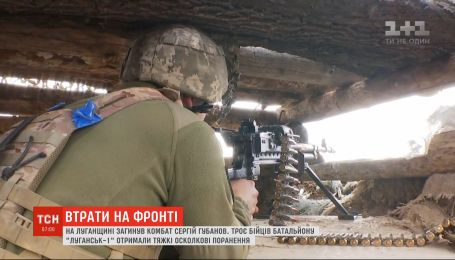 """Ситуация на Востоке: погиб командир батальона """"Луганск 1"""""""