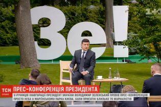 Год на посту и вторая пресс-конференция президента: о чем говорил Зеленский в Мариинском парке