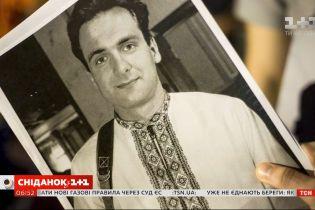 Як убивство Георгія Гонгадзе змінило життя його родини — інтерв'ю із вдовою журналіста
