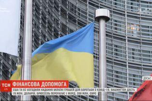 Брюссель может предоставить Киеву кредит в 1 миллиард 200 миллионов евро на борьбу с коронавирусом