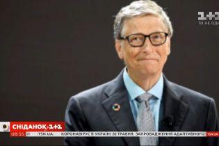 5 найбагатших людей світу: у чому їх секрет успіху