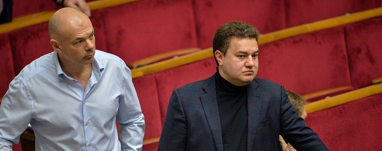 В Украине появилась еще одна партия – ее образовала депутатская группа Рады