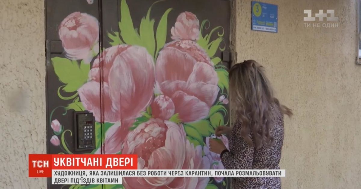Херсонська художниця малює на дверях під'їзду візерунки в стилі петриківського розпису