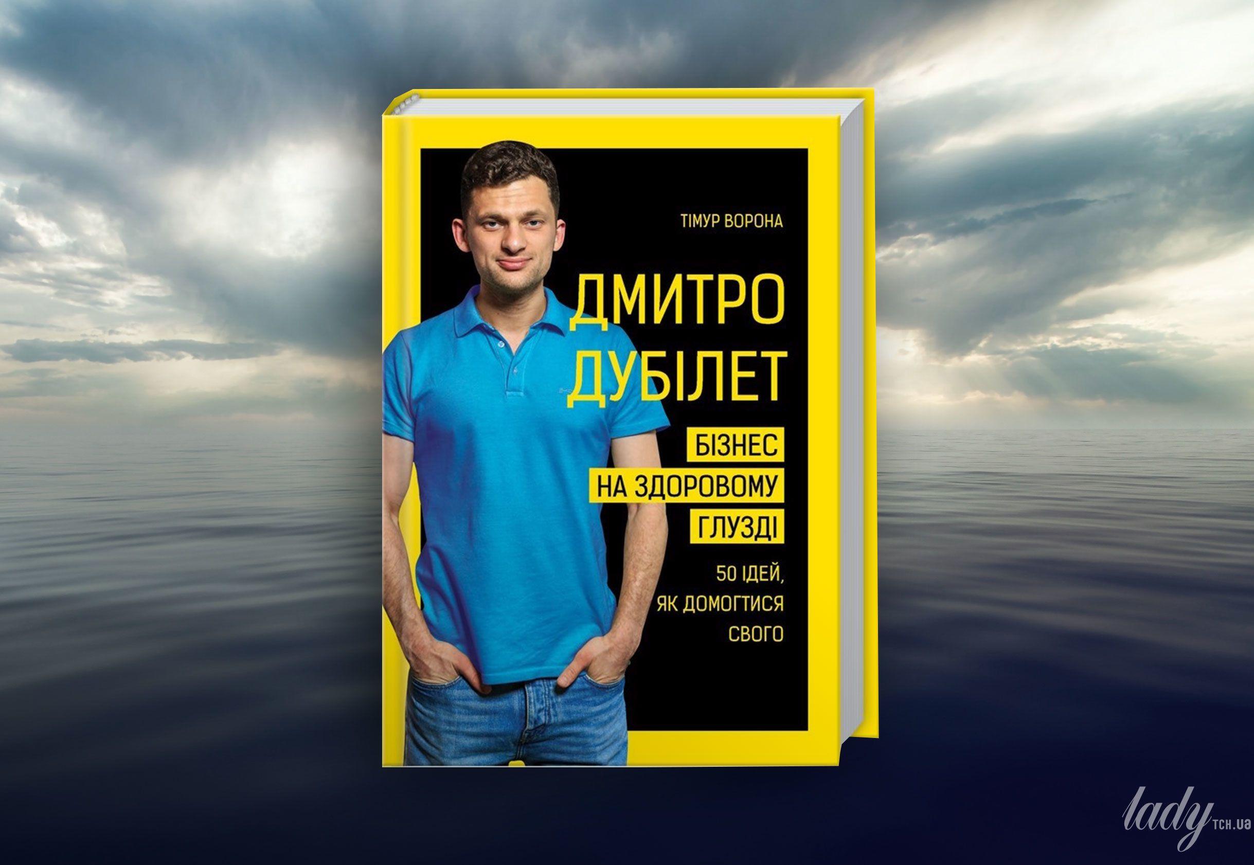 Книги о бизнесе_2