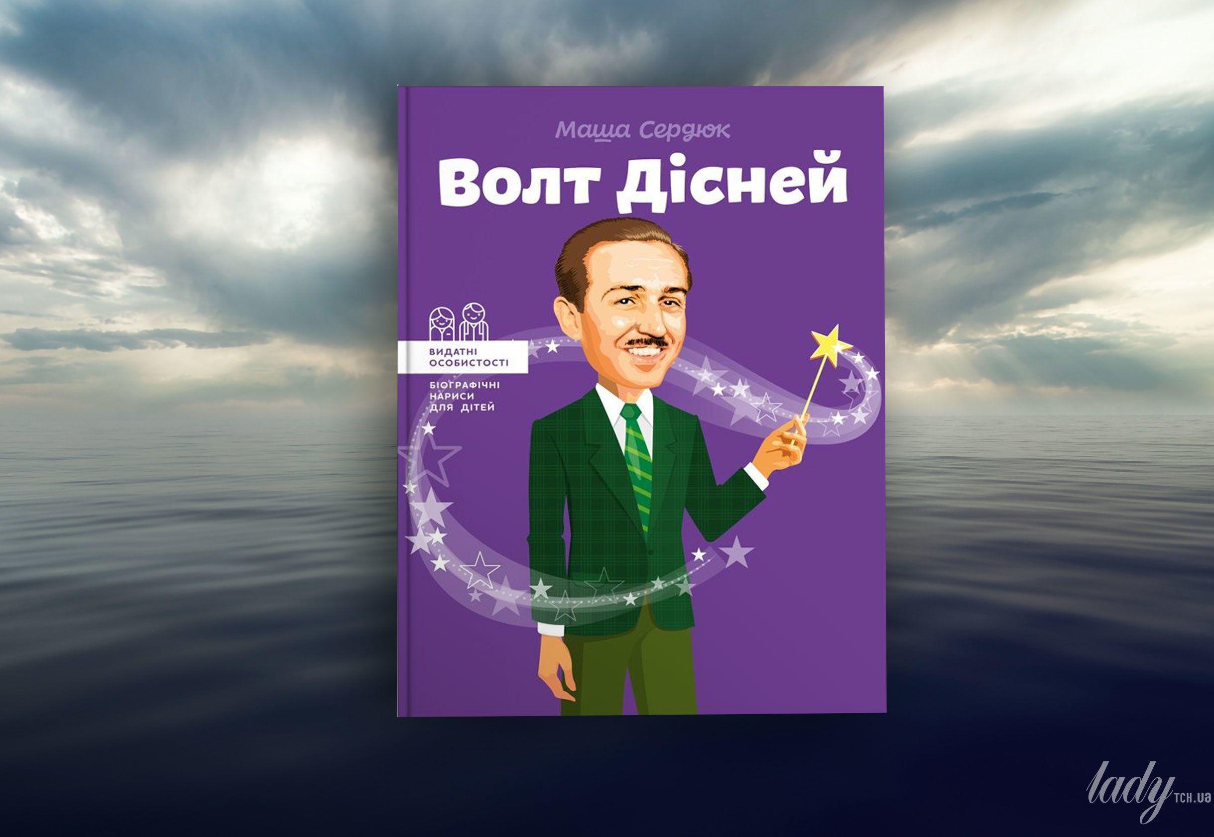 Книги о бизнесе_5
