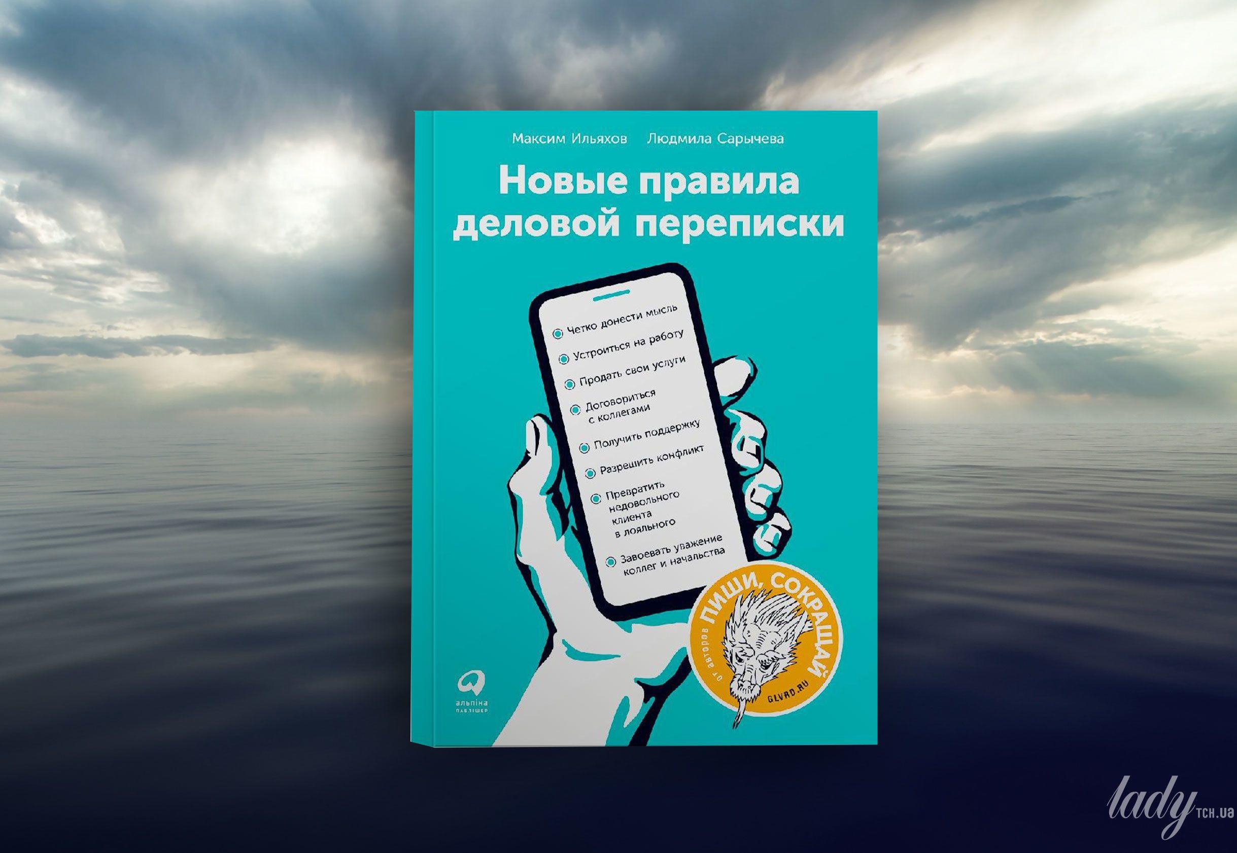 Книги о бизнесе_4