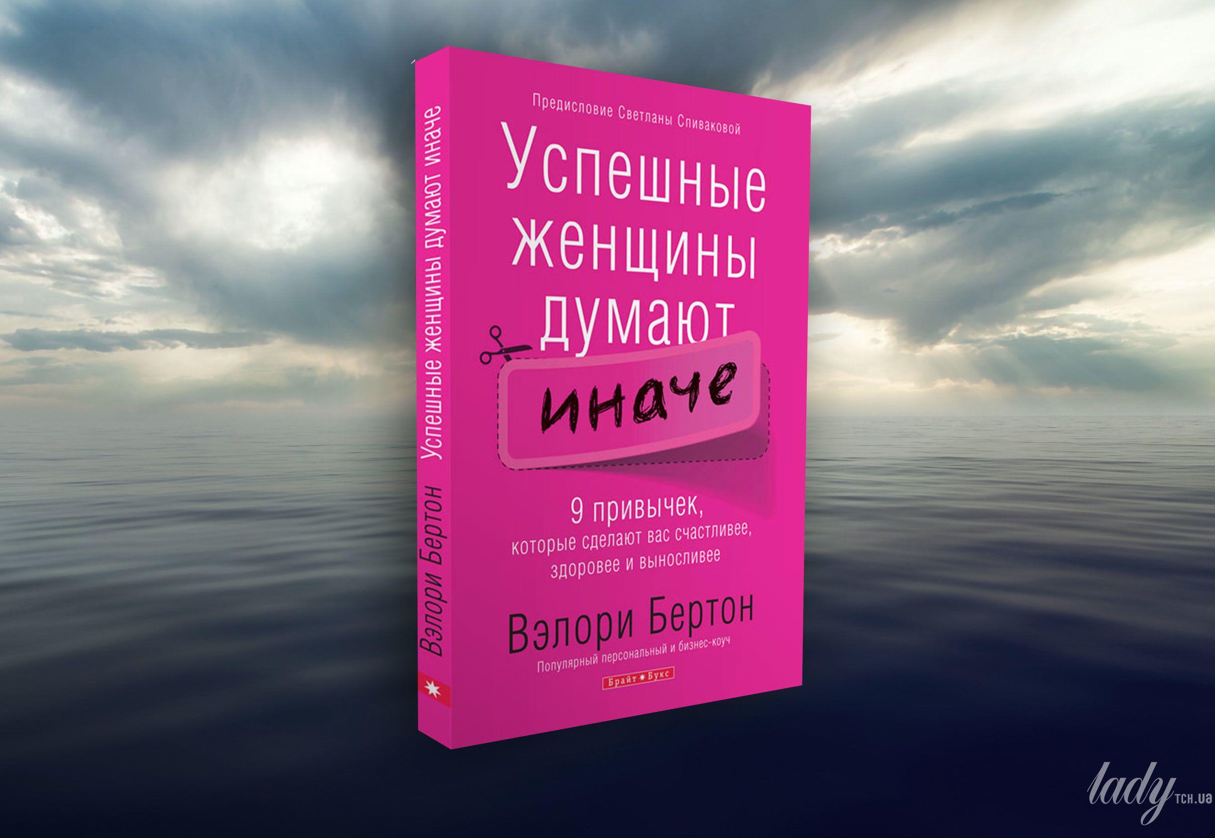 Книги о бизнесе_3