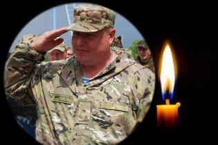 У Луганській області оголосили жалобу за загиблим комбатом Сергієм Губановим
