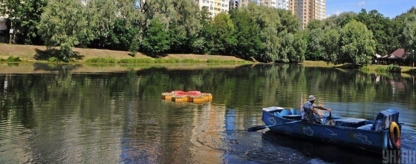 Синоптик рассказала, какой в Украине будет погода в июне