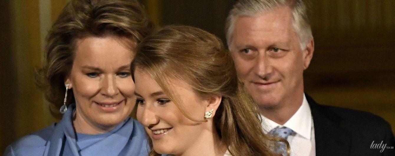 Спадкоємиця корони: бельгійська принцеса Єлизавета навчиться нової професії