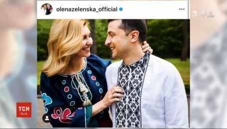 Добрая традиция: как украинцы отмечают День вышиванки в условиях карантина