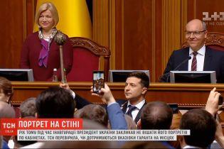 ТСН перевірила, чи висять у чиновницьких кабінетах портрети президента Зеленського