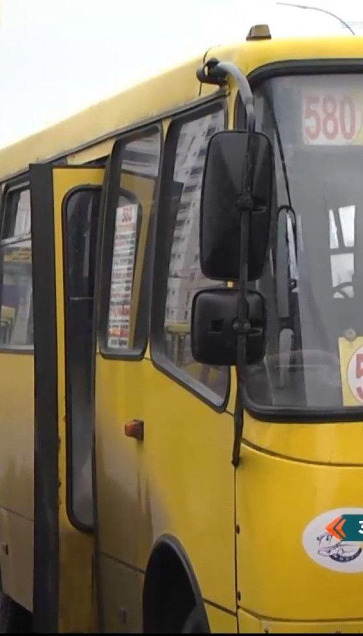 Рух громадського транспорту у Києві повністю відновлять до кінця травня