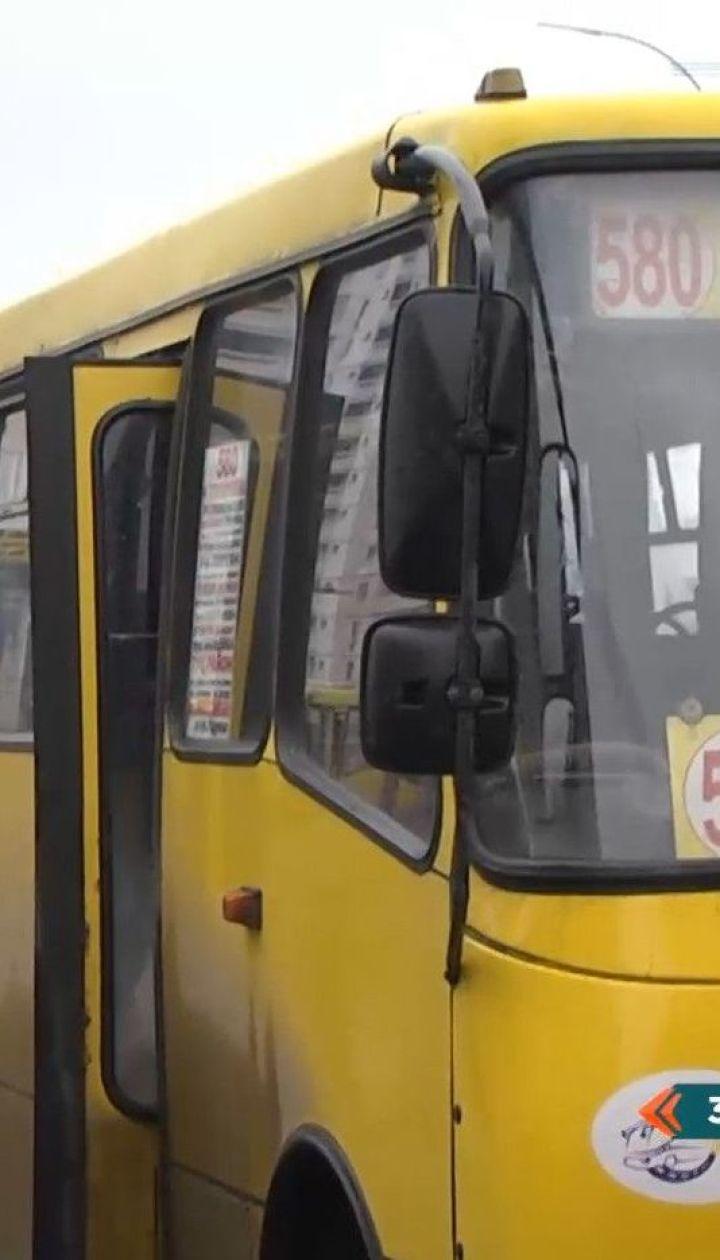 Движение общественного транспорта в Киеве полностью восстановят до конца мая