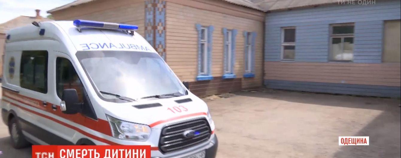 Сначала лечила знахарка: в Одесской области скончался мальчик, который наглотался металла