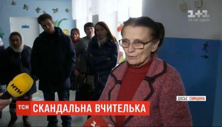 У місті Шостка суд поновив на посаді вчительку, яка тримала учнів у заручниках