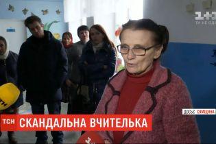 В городе Шостка суд восстановил в должности учительницу, которая держала учеников в заложниках