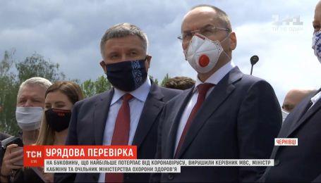 На Буковине, которая больше всего страдает от коронавируса, побывал целый десант чиновников