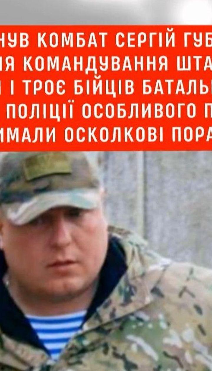 Двоє українських військових загинули та дев'ятеро зазнали поранень у Луганській області