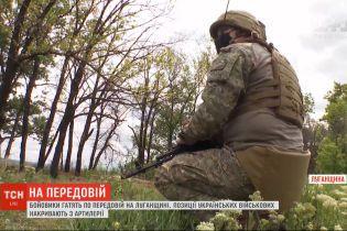Боевики накрывают из артиллерии позиции украинских военных в Луганской области