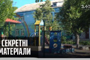 Какие проблемы может сопровождать открытие детских садов — Секретные материалы