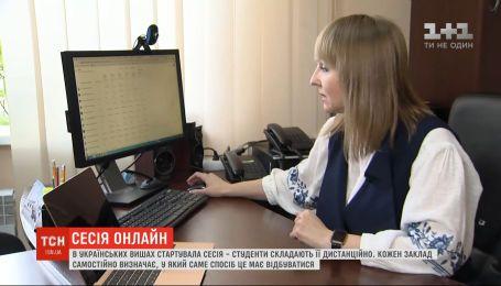 В українських ВНЗ стартувала сесія - студенти складають її дистанційно