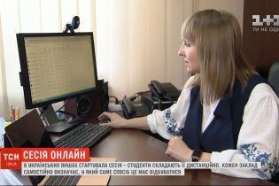 В украинских вузах стартовала сессия - студенты здают ее дистанционно