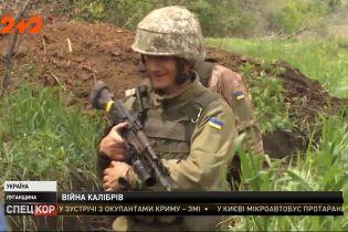 У Луганській області українські військові готуються до наступу чужинців