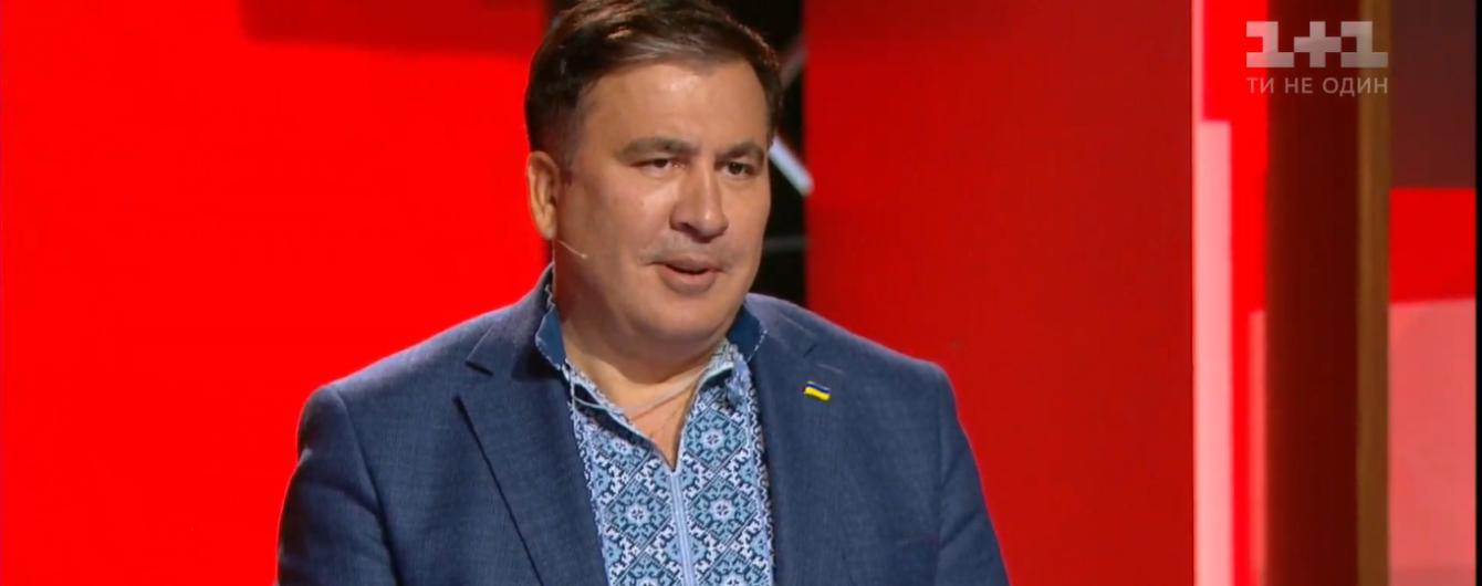 Саакашвили вспомнил о своей истории отношений с Джо Байденом
