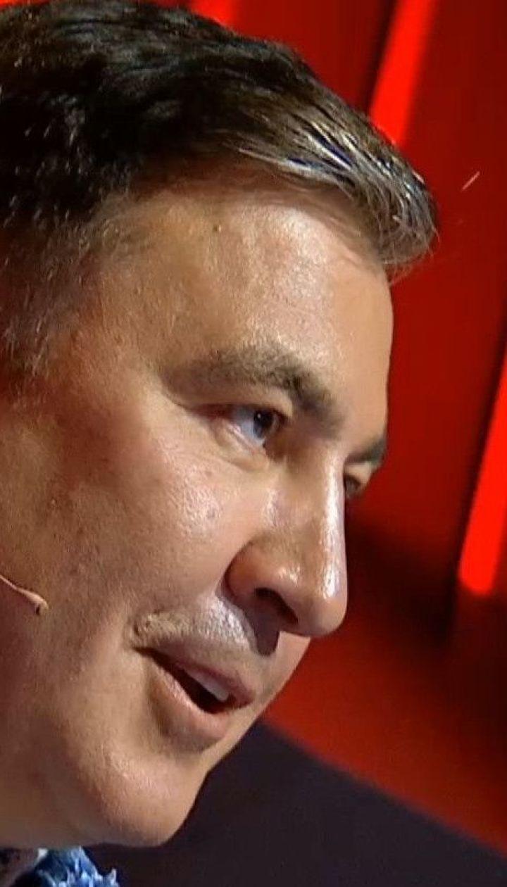 Михеил Саакашвили опровергает вмешательства Джо Байдена в дела Украины