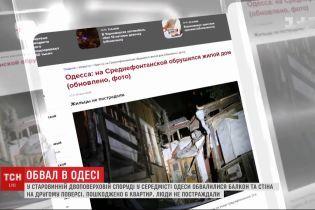 У Одесі обвалилась старовинна двоповерхова споруда, ушкоджено 6 квартир