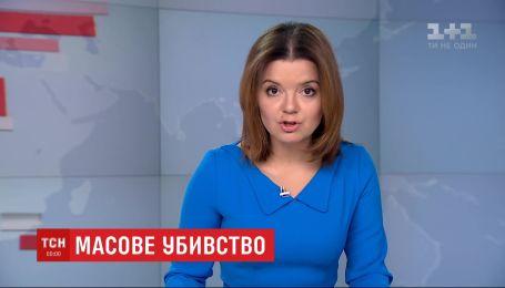 Орендатор ставка у Житомирській області розстріляв 7 гостей, які приїхали до нього на відпочинок