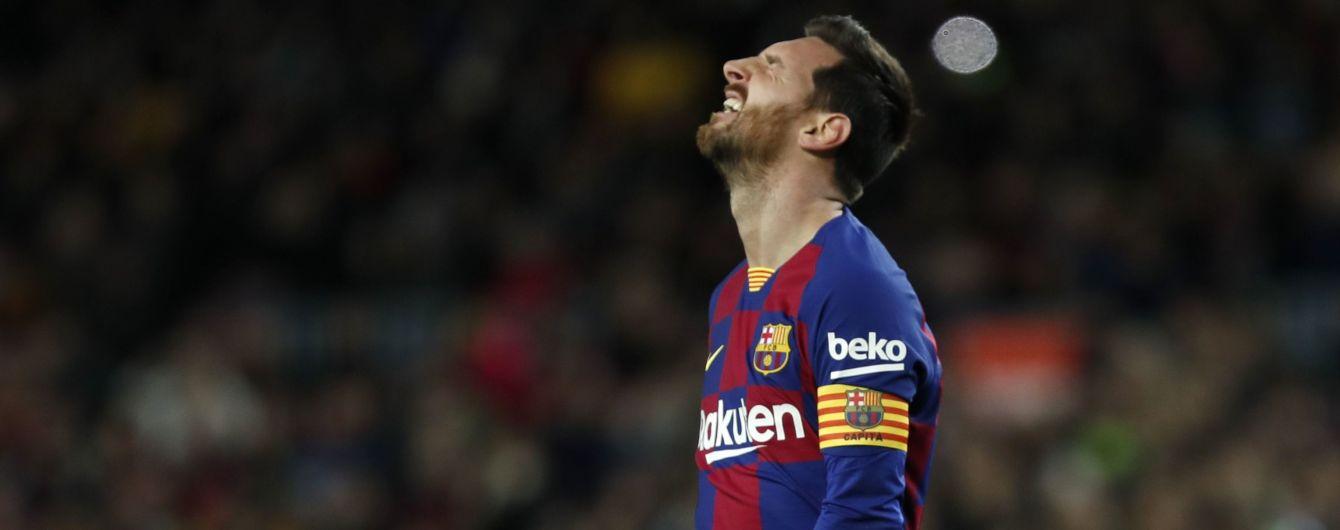 В Испании отложили возобновление футбола: СМИ назвали причину