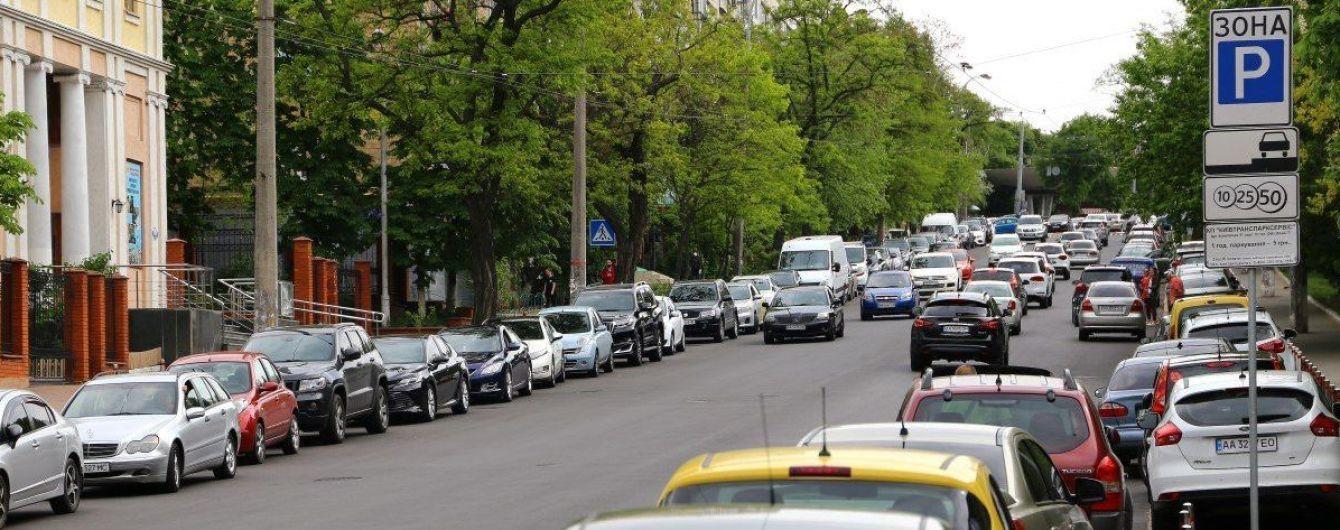 Водителям напомнили о способе оплаты парковки в Киеве