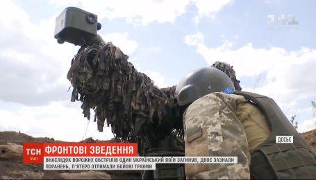 Внаслідок ворожих обстрілів один український військовий загинув на передовій