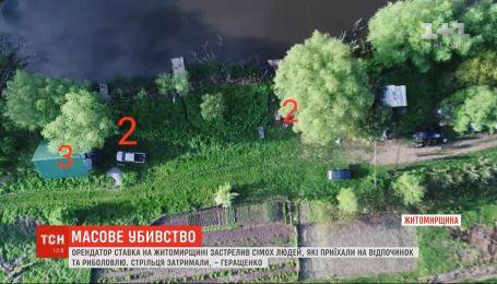 Кривава трагедія у Житомирській області: орендар ставка розстріляв сімох людей