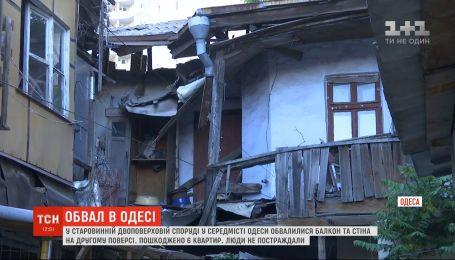 В старинной двухэтажной постройке в центре Одессы обвалился балкон и стена