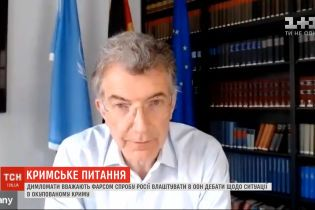 Дипломати вважають фарсом спробу Росії влаштувати в ООН дебати щодо ситуації в Криму