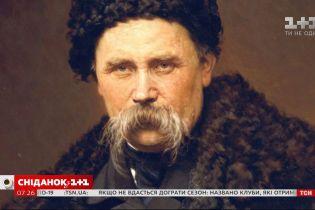 Заповіт Кобзаря: історія перепоховання Тараса Шевченка