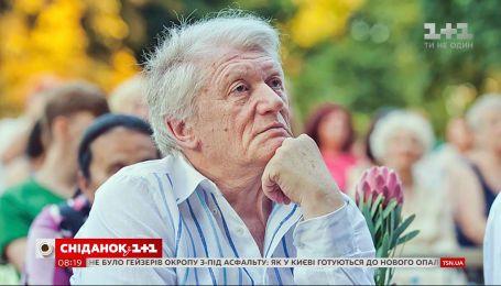 Юрію Рибчинському – 75: історія поета, сценариста і драматурга