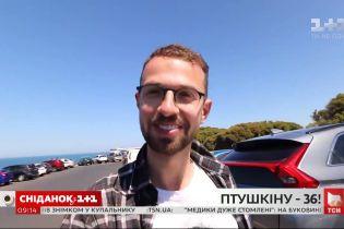 Объездил чуть ли не весь мир: путешественнику и блогеру Антону Птушкину исполняется 36