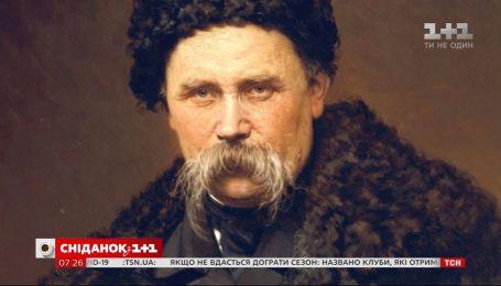 Завещание Кобзаря: история перезахоронения Тараса Шевченко