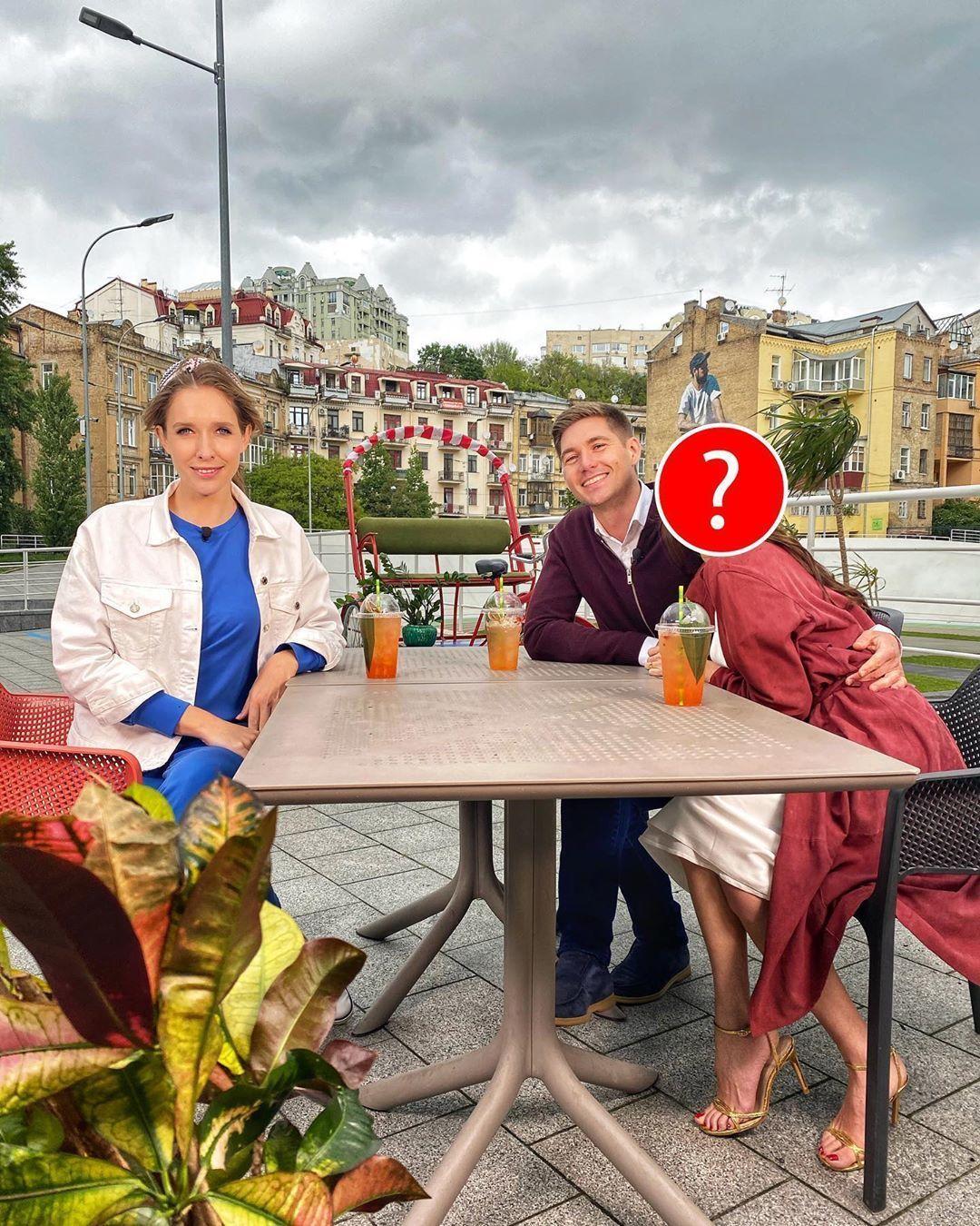 Катерина Осадча та Володимир Остапчук з обраницею