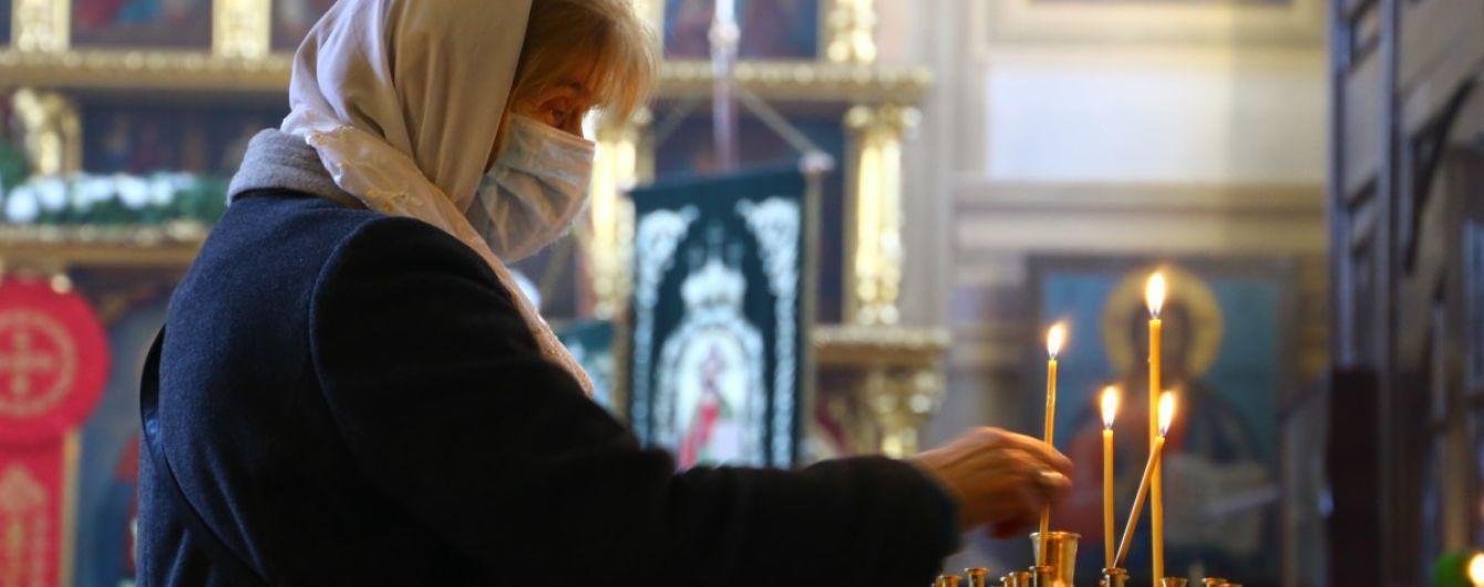 В храмы в масках и без целования икон - ПЦУ о возобновлении служб в храмах