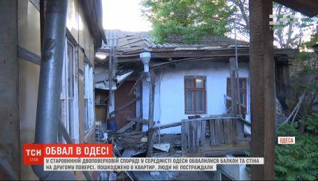 В центре Одессы частично обрушился двухэтажный дом