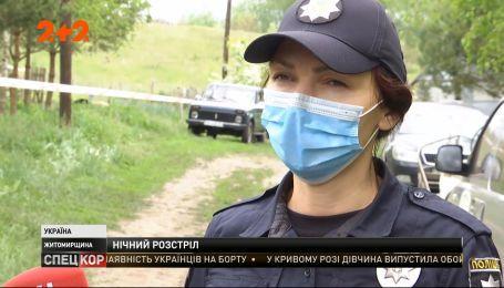 У Житомирській області орендар ставків застрелив сімох відпочивальників