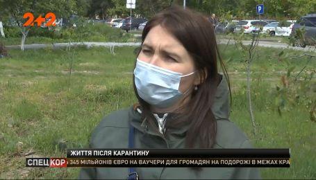 Українцям варто дотримуватися правил безпеки навіть після послаблення карантину