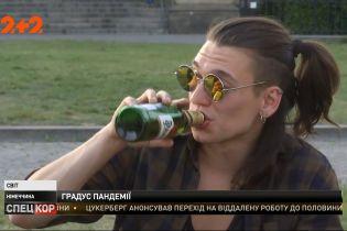 Чим шкідливе вживання алкоголю під час карантину